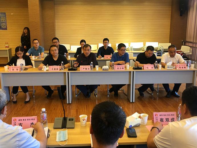 亚搏下载客户端领导赴汉阳市政
